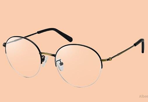 Lightweight Eyeglasses Unisex
